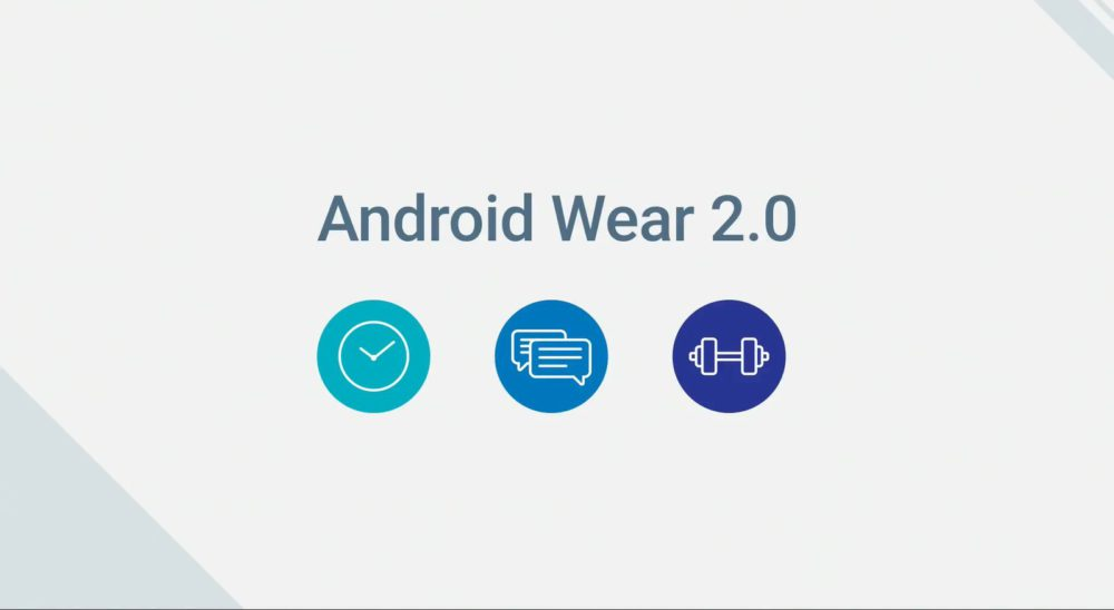 android-wear-2-0-google-io-2016